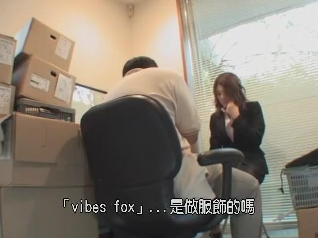 скрытый камера в офисе секс добрянка воспламененное